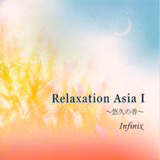Relaxation Asia 1