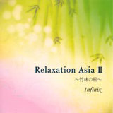 Relaxation Asia 2