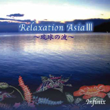 Relaxation Asia 3