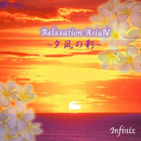 Relaxation Asia 4