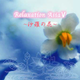 Relaxation Asia 5