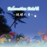 Relaxation Asia 6