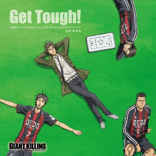GIANT KILLING OST